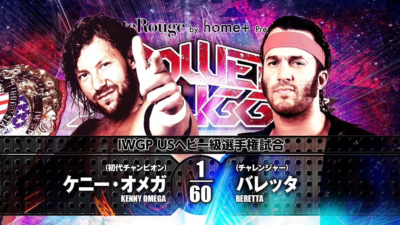 Image result for kenny omega vs beretta